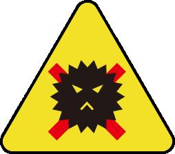 ウイルスシャットアウトのイメージ